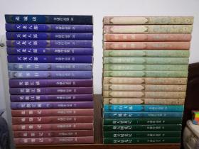 三联金庸全集,一版四六印,保正版!