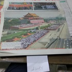 南昌晚报2019.10.2