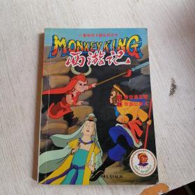 52集电视卡通系列 西游记
