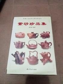 紫砂珍品集(全彩图附壶名及讲解)