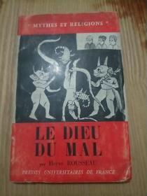 LE DIEU DU MAL(法文版 毛边本)