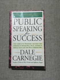 PUBLIC SPEAKING SUCCESS【公开演讲成功】