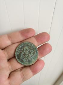 龙风半圆铜币