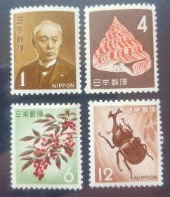 日本植物昆虫等邮票4枚合售