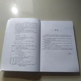 电路、5版同步辅导及习题全解