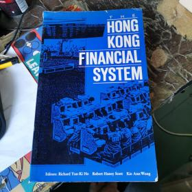 The Hong Kong Financial System 英文版