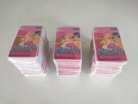 游戏光盘无 石器时代点卡 疯狂原始人未用点卡 300张打包