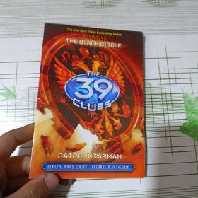The 39 Clues 5/Patrick Carma