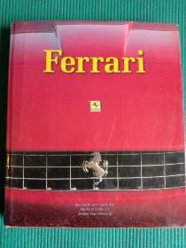Ferrari法拉利经典车型