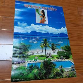 1992年日本挂历。日本著名海滨旅游胜地。但现在和今后将是核污染地区。目前是孔网孤品。