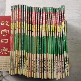 幽游白书1-30(缺4)7的册掉页不知道缺不缺页(29册散配合售)