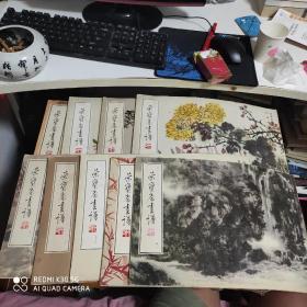 荣宝斋画谱19.20.21.23.33.63.64.73.91.九本合售