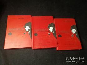 【包邮】福尔摩斯探案全集 全3册