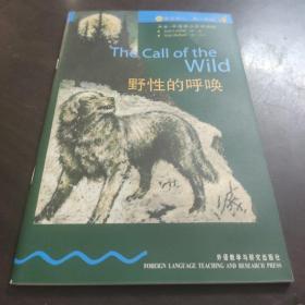 The call of the wild 隐性的呼唤