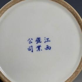 青花鱼纹印泥盒
