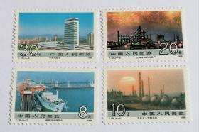 T128 社会主义建设成就第一组邮票