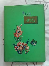 80年代日记本(写过一半)