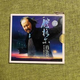 腾格尔&苍狼乐队 音乐会 VCD 2碟装