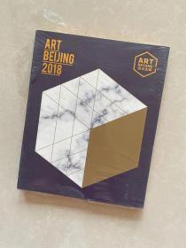 ART BEIJING2018