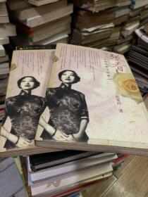 张看(上下):张爱玲散文结集