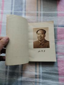 毛泽东选集1~5卷(A027)