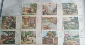 60年代辽宁画报社校园生活小画片一组