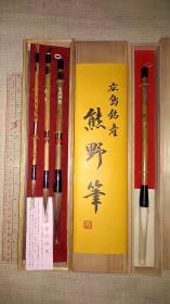 日本名笔   熊野笔两盒   共4支