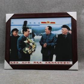 毛主席瓷板画文革老物件四大伟人