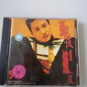 【唱片】张学友拥友 CD