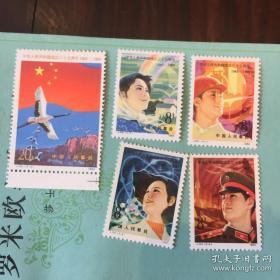 J105 建国35周年 邮票(一套5枚)