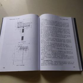 通信线路工程设计、施工与维护