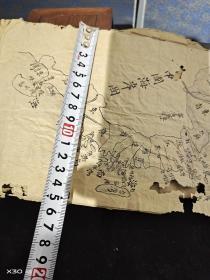 清代宣纸手绘地图册页一本