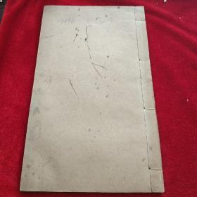 门楼线装书49     民国空白抄写本,宣纸线装,存于门楼上