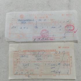 H组259: 1973年江苏省无锡市农业机械供应站发票,驻马店地区农机管理供应站进货验收单,购买出油阀2000只,一套两张,(五金、机电设备专题系列藏品)