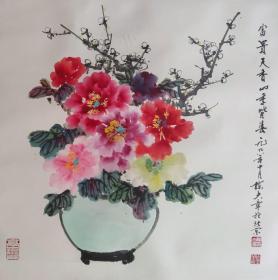 已故中国画坛巨匠陈大章斗方精品有家属合影视频