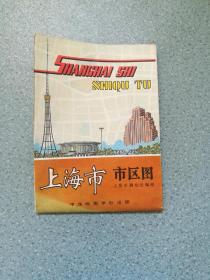 上海市市区图《59165》