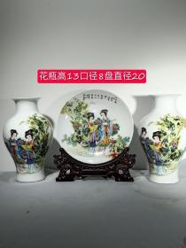 景德镇瓷手绘花瓶.盘摆件一套,完整漂亮,细节如图