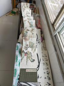津沽画家 笑予 手绘彩色山水《万里长城》小册页一本,尺寸 230x20