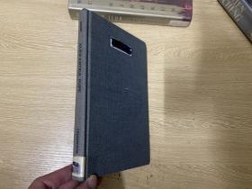 "Alexander Pope 道勃雷《蒲柏研究》,""牛津英国文学史""主编并写了其中一卷《十八世纪初期英国文学史》,王佐良先生也推许的文笔。精装,1969年老版书"