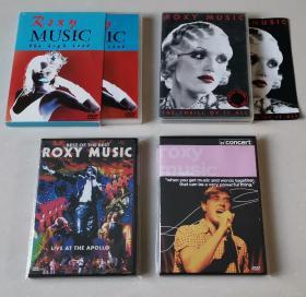 Roxy music & Bryan Ferry live DVD CD 部分全新未拆封