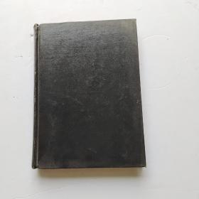 园艺学报  第3卷 1964年1-4期 全年4册 精装合订本