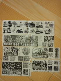 秦岭,黑白版画6张,已出版过,非常漂亮