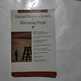 Harvard Business Review on Motivating People (Harvard Business Review Paperback Series)