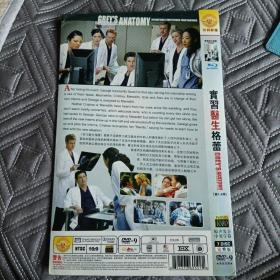实习医生格蕾【1--6季,7张DVD全】品佳无划痕