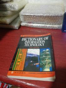 企鹅信息技术词典:英文