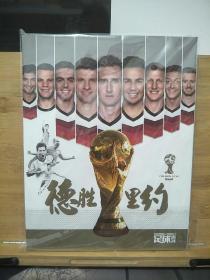德胜里约 足球周刊【附一张大海报+梅西鼠标垫】