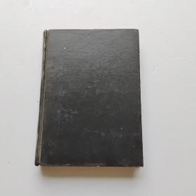 园艺学报  第2卷 1963年1-4期 全年4册 精装合订本