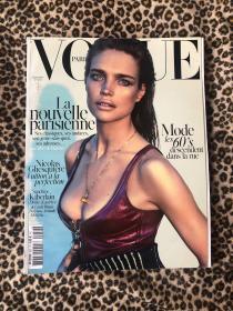 Vogue 2014 9