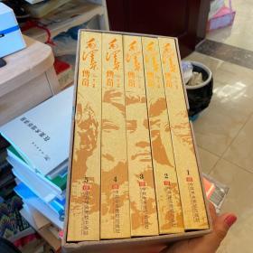 毛泽东传奇.全5册