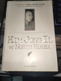 KIM JONG IL of NORTH KOREA